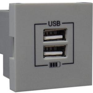 Розетка USB двойная - зарядная - алюминий